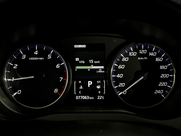 Mitsubishi Outlander  2.0 с пробегом - 7