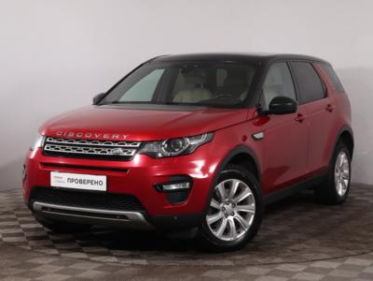 Купить Land Rover Discovery Sport 2015г. с пробегом