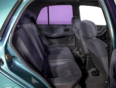 Nissan Sunny  1.4 с пробегом - 10