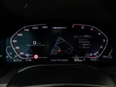 BMW 8 серии