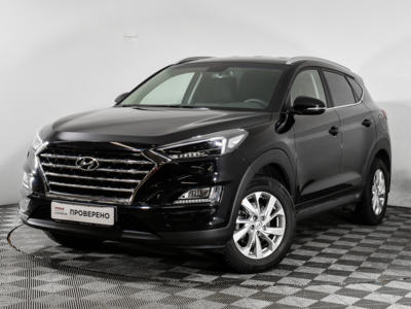 Купить Hyundai Tucson 2020г. с пробегом